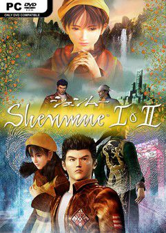 Shenmue I and II-CODEX
