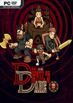 Streets of Red Devils Dare Deluxe-SiMPLEX