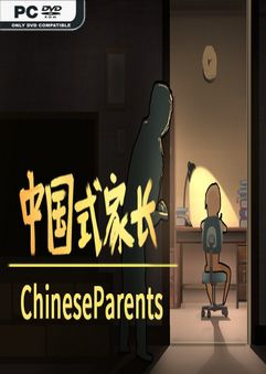 Chinese Parents v1.0.7.1