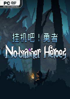 No brainer Heroes-PLAZA