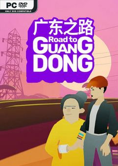 Download Road to Guangdong Build 5412163
