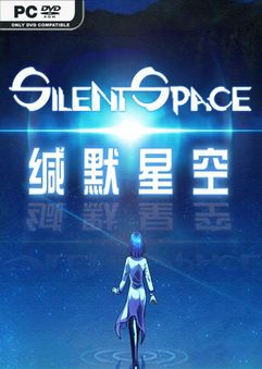 Silent Space Early Access
