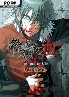 Togainu no Chi Lost Blood-GoldBerg