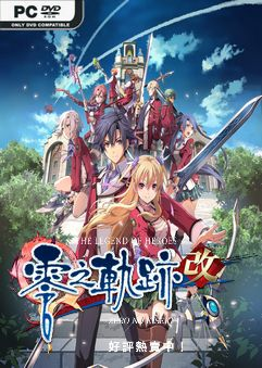 The Legend of Heroes Sen no Kiseki I KAI Build 6251841