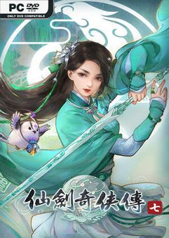 Chinese Paladin Sword and Fairy 7-Rejet25984